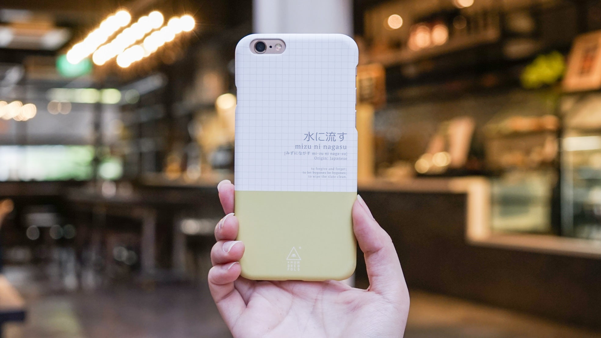 iPhone 6 & 6s Case - Japanese