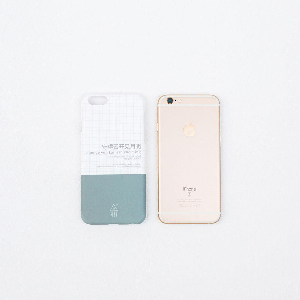 Proverbs Phone Case (Chinese) - iPhone 6 & 6s