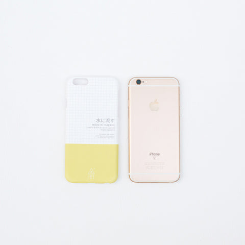 Proverbs Phone Case (Japanese) - iPhone 6 & 6s