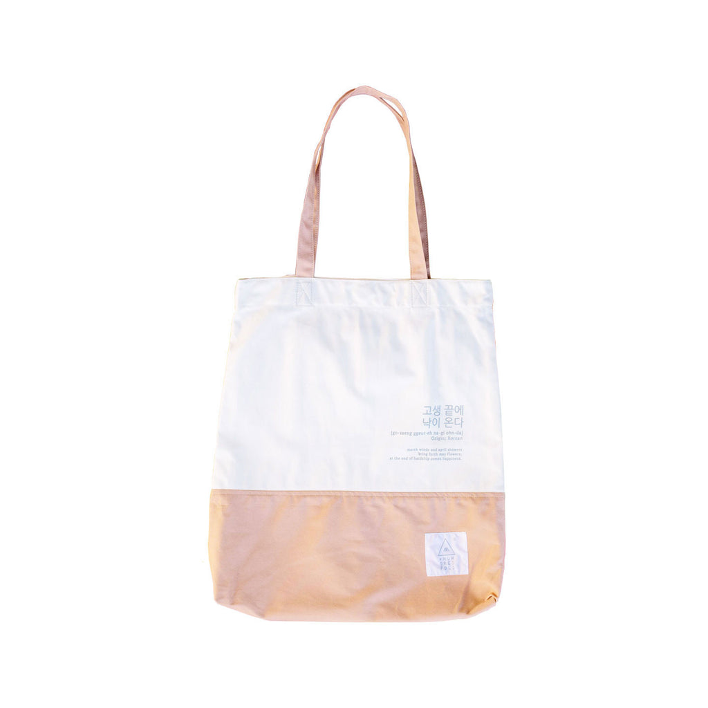 Proverbs Tote Bag (Korean)