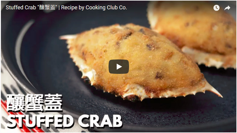 How To Make a Stuffed Crab