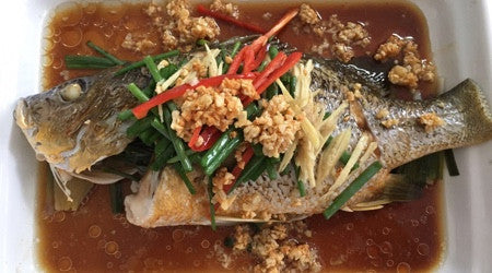 Steam Fish Recipe