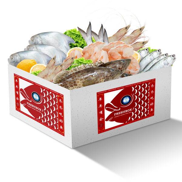 Chinese New Year Seafood Hamper (Package A)