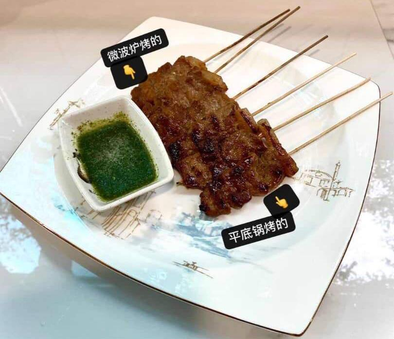 Thai-Style Grilled Pork Skewers (Moo Ping) 泰式蜜汁猪肉串 (10pcs)