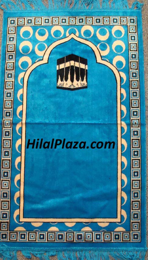 Islamic Prayer Rugs Designs and Styles