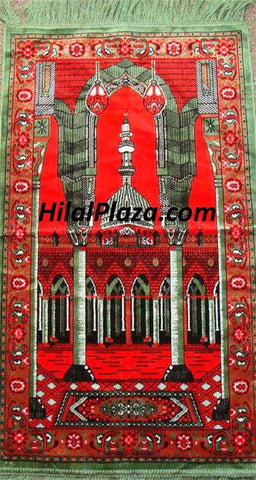 Muslim prayer rugs online