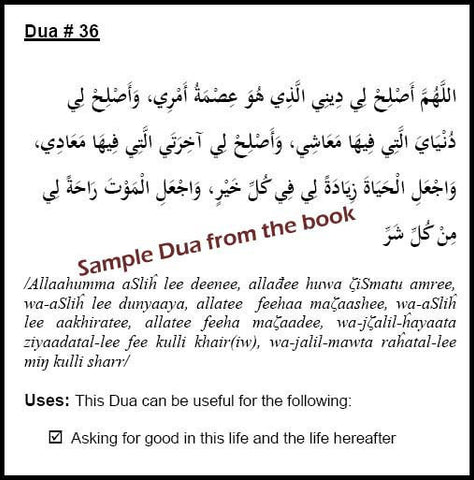 dua sample