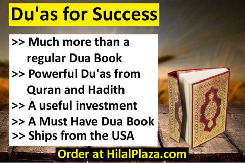 dua book buy
