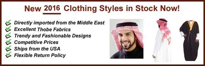 buy men islamic clothing