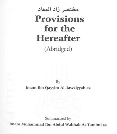 provisions of the  hereafter ibn qayyim