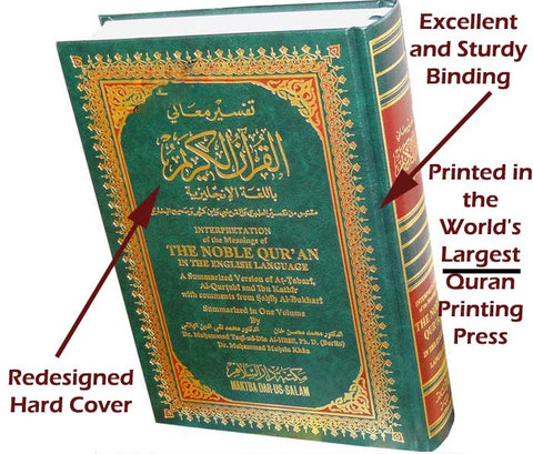 quran translation buy