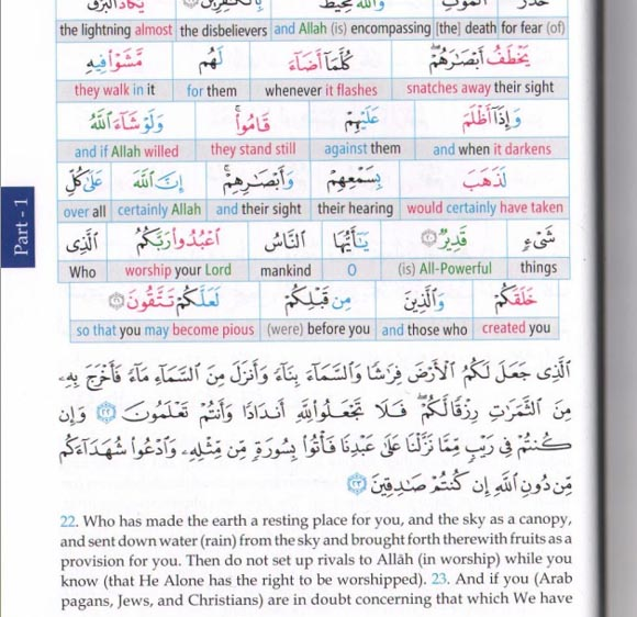 buy quran word by word english arabic