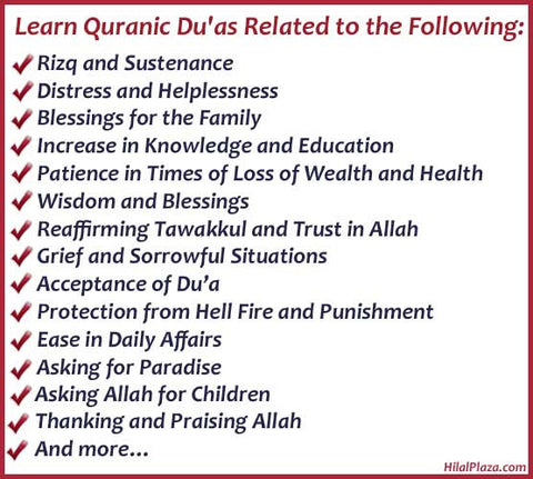 duas stories from the quran