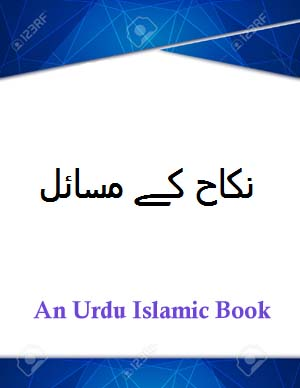 urdu book nikah