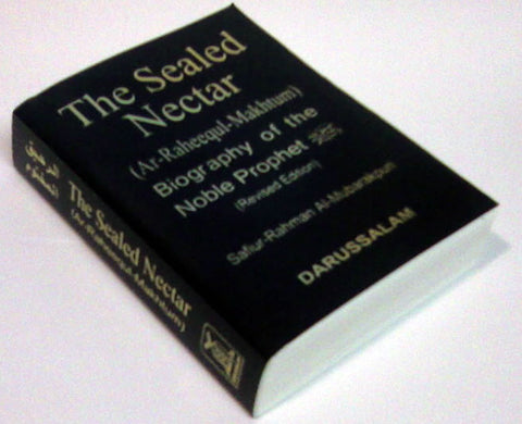 Ar-Raheeq Al-Makhtum - The Sealed Nectar (Pocketsize) - Arabic Islamic Shopping Store