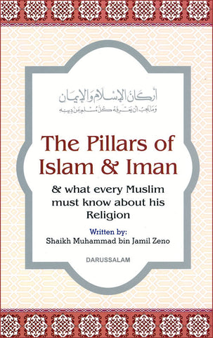 Pillars of Islam and Iman (HB) - Arabic Islamic Shopping Store