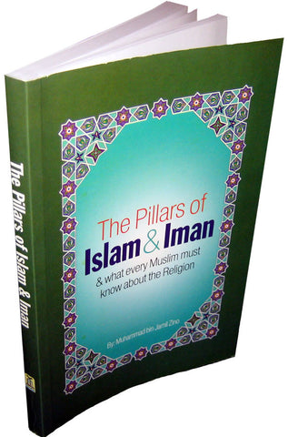 Pillars of Islam and Iman (PB) - Arabic Islamic Shopping Store