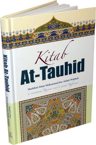 Kitab At-Tauhid (Book on Islamic Monotheism) - Arabic Islamic Shopping Store