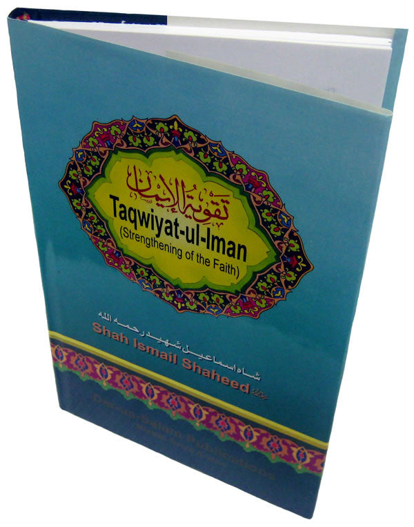 Taqwiyat-ul-Iman (Strengthening of The Faith) - Arabic Islamic Shopping Store