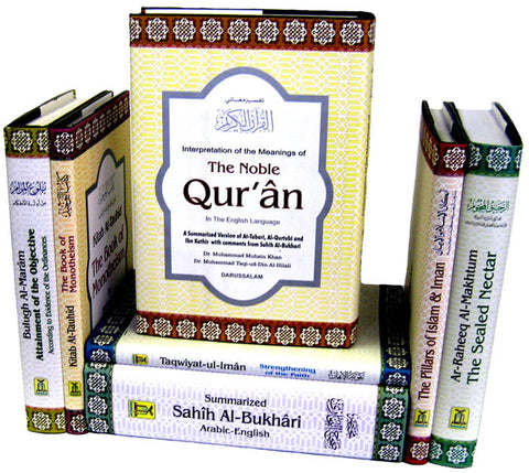 The Islamic Library (7 Books) - Arabic Islamic Shopping Store
