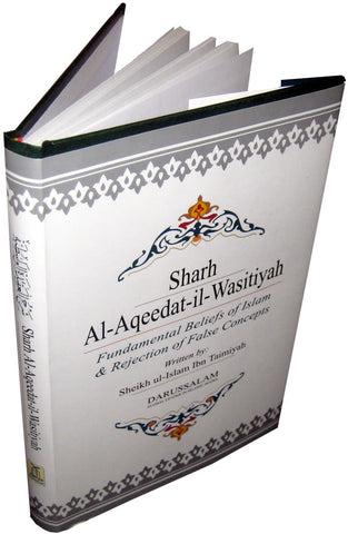 Sharh Al-Aqeeda-til-Wasitiyah - Arabic Islamic Shopping Store
