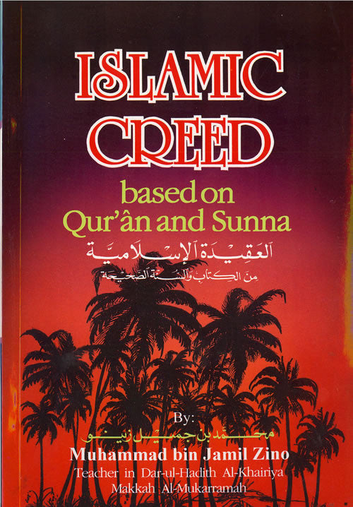 Islamic Creed Based on Quran and Sunnah - Arabic Islamic Shopping Store