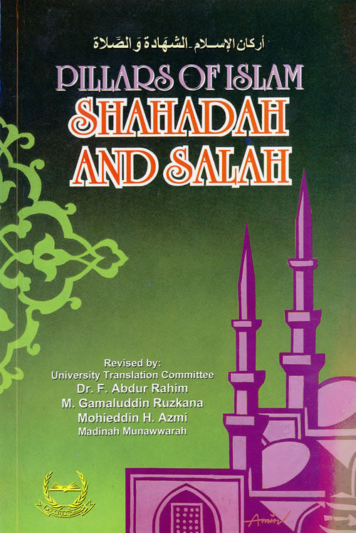 Pillars of Islam: Shahadah & Salah - Arabic Islamic Shopping Store