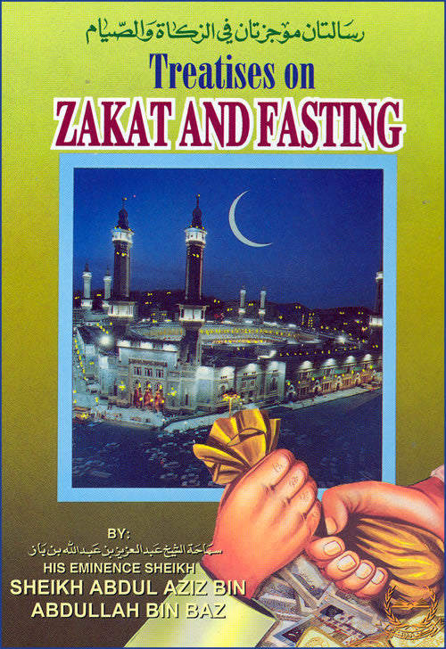 Treaties on Zakat and Fasting - Arabic Islamic Shopping Store