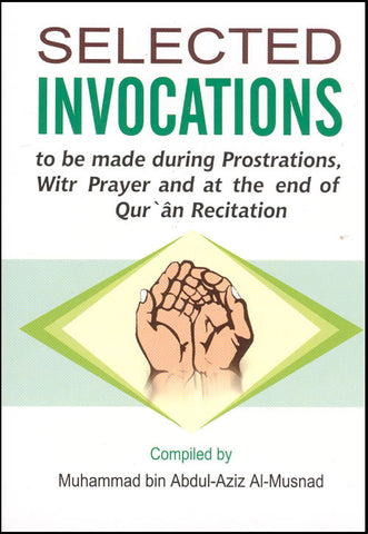 Selected Invocations - Arabic Islamic Shopping Store