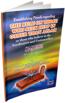 Rule on Those who Seek Help in other than  Allah - Arabic Islamic Shopping Store