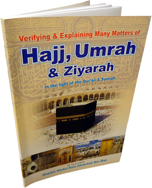 Hajj, Umrah and Ziyarah (Large) - Arabic Islamic Shopping Store