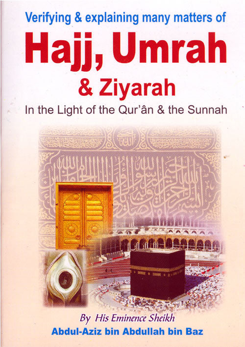 Hajj, Umrah and Ziyarah (Pocketsize) - Arabic Islamic Shopping Store