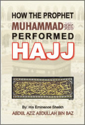 How The Prophet Muhammad (S) Performed Hajj - Arabic Islamic Shopping Store