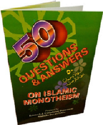 Fifty Questions and Answers On Islamic Monotheism - Arabic Islamic Shopping Store