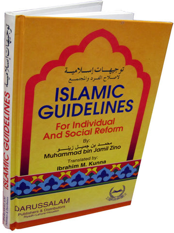 Islamic Guidelines (for individual and social reform) - Arabic Islamic Shopping Store