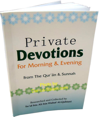 Private Devotions for Morning & Evening - Arabic Islamic Shopping Store