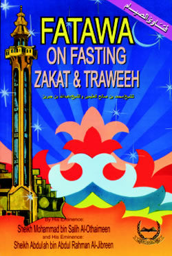 Fatawa on Fasting, Zakat & Traweeh - Arabic Islamic Shopping Store