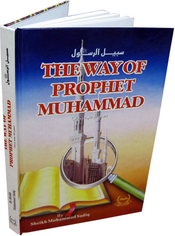 The Way of Prophet Mohammad (Peace be upon him) - Arabic Islamic Shopping Store
