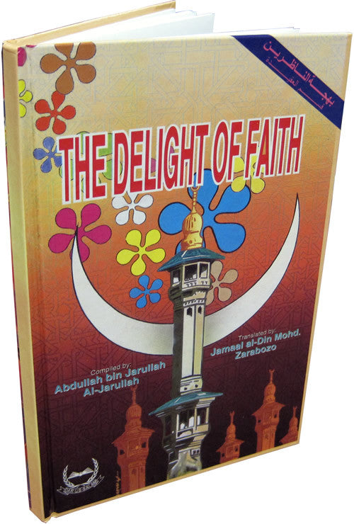 The Delight of Faith - Arabic Islamic Shopping Store