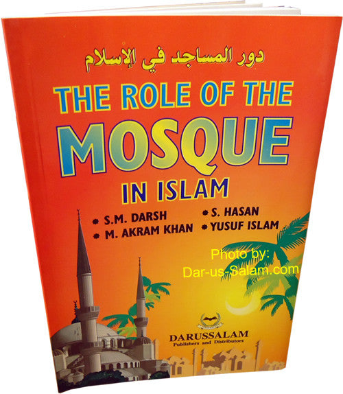 The Role of the Mosque in Islam - Arabic Islamic Shopping Store