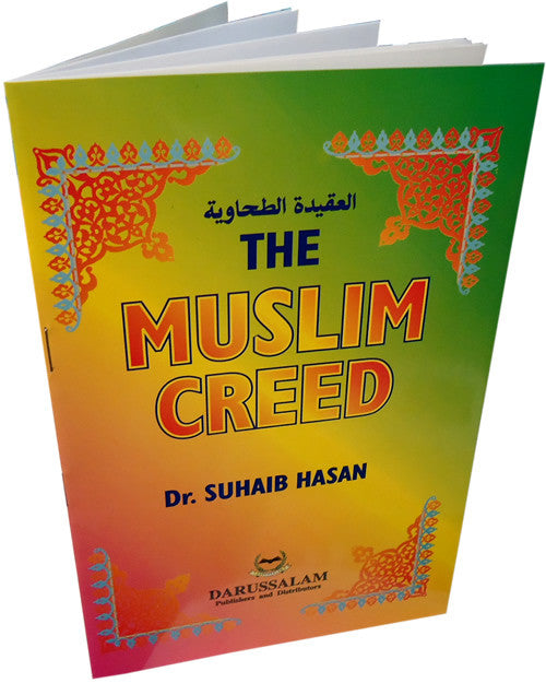 Muslim Creed - Arabic Islamic Shopping Store
