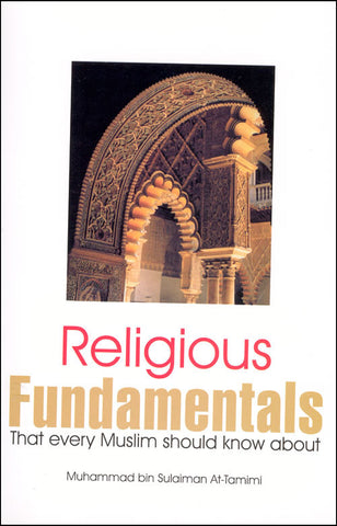 Religious Fundamentals - Arabic Islamic Shopping Store