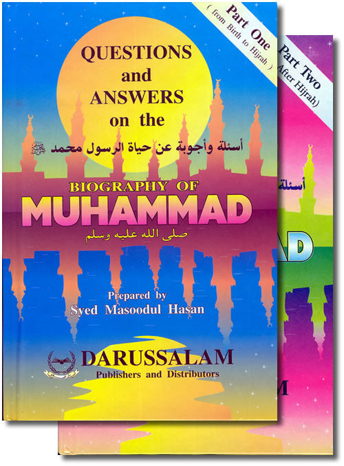 Q & A on the Biography of Prophet (Parts 1 & 2) - Arabic Islamic Shopping Store