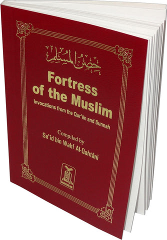 Fortress of the Muslim (Pocketsize SB Fine Paper) - Arabic Islamic Shopping Store