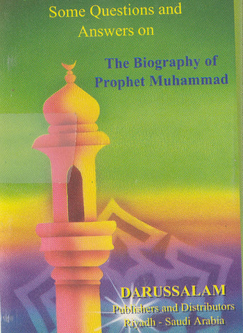 Quiz Competition Cards on Biography of Prophet Muhammad (S) - Arabic Islamic Shopping Store