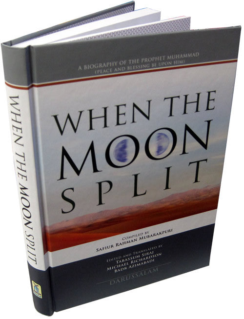 When the Moon Split New Edition (HB Full Color) - Arabic Islamic Shopping Store