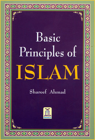 Basic Principles of ISLAM - Arabic Islamic Shopping Store