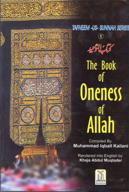 Book of Oneness of Allah - Arabic Islamic Shopping Store