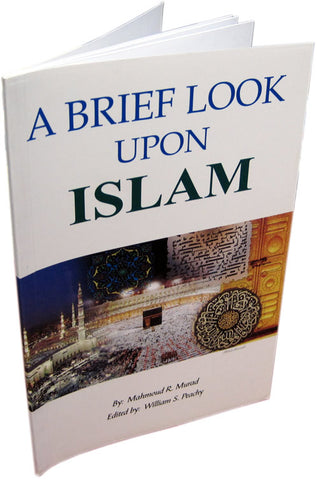 Brief Look Upon Islam - Arabic Islamic Shopping Store