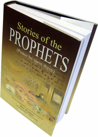 Stories of the Prophets - Arabic Islamic Shopping Store